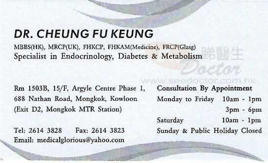 Dr CHEUNG FU KEUNG Name Card