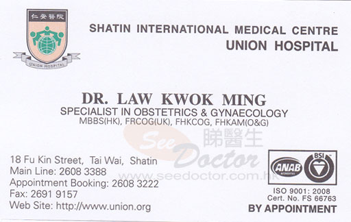 Dr LAW KWOK MING Name Card