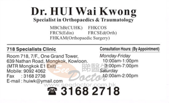 Dr Hui Wai Kwong Name Card