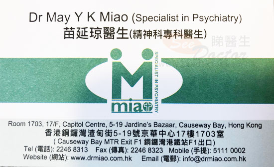 Dr MIAO YIN KING, MAY Name Card