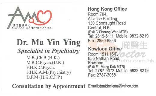Dr Ma Yin Ying Name Card