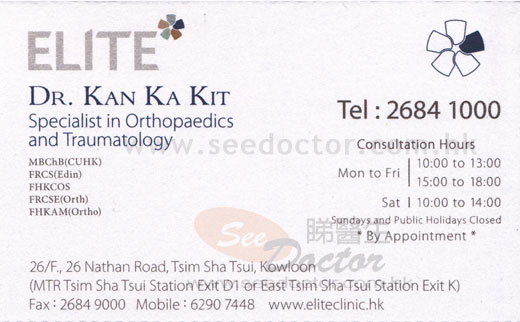 Dr KAN KA KIT Name Card