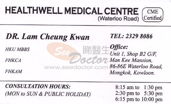 Dr LAM CHEUNG KWAN Name Card