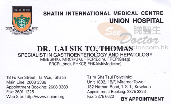 Dr Lai Sik To Name Card