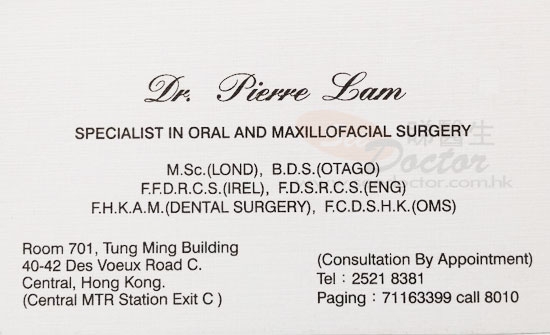 Dr LAM PUI KWAN, PIERRE Name Card