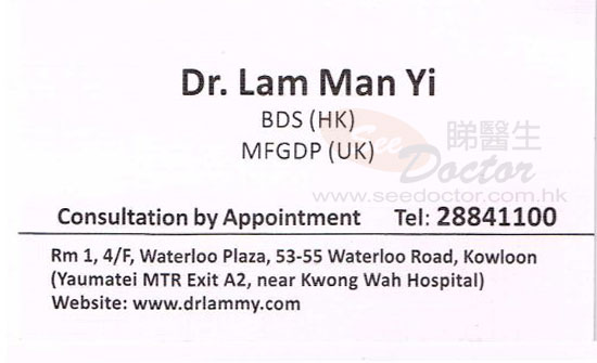 Dr LAM MAN YI Name Card