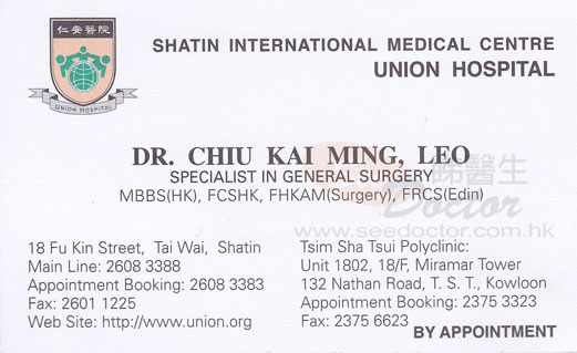 Dr CHIU KAI MING, LEO Name Card