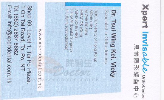 Dr TSUI KING KEI, VICKY Name Card
