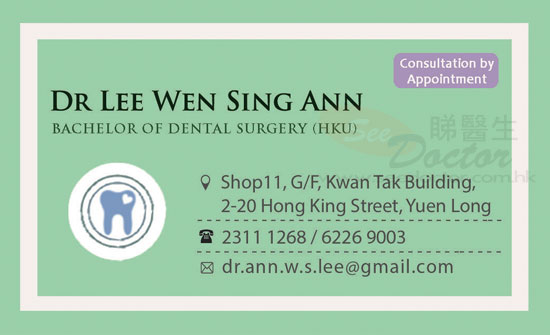 Dr  LEE WEN SING, ANN Name Card