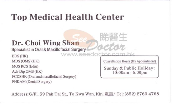 Dr Choi Wing Shan Name Card