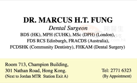 Dr FUNG HO TAK, MARCUS Name Card