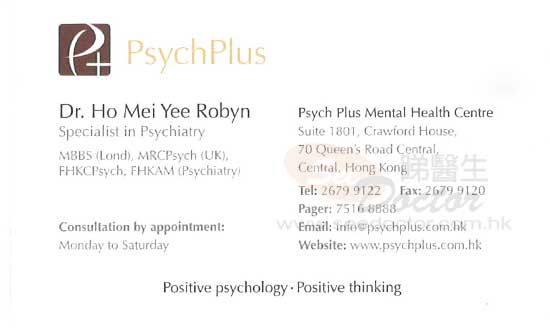 Dr Ho Mei Yee Robyn Name Card