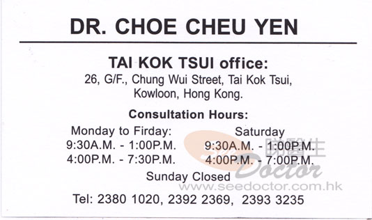 Dr CHOE CHEU YEN Name Card