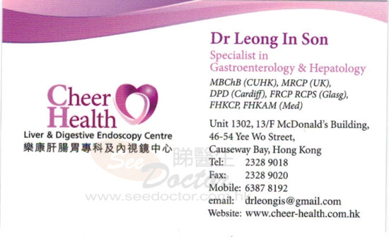 Dr Leong In Son Name Card