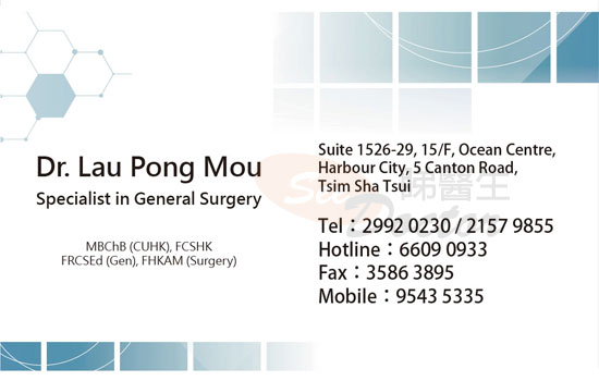 Dr Lau Pong Mou Name Card