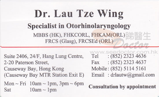 Dr Lau Tze Wing Name Card