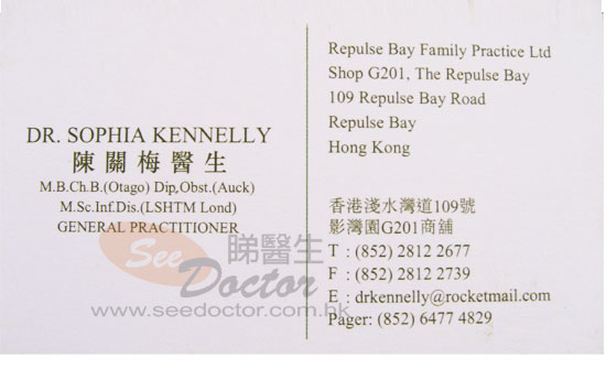 Dr Sophia Kwan Mei Kennelly Name Card
