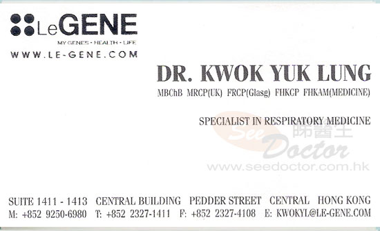 Dr KWOK YUK LUNG Name Card