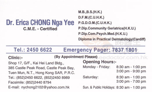Dr CHONG NGA YEE Name Card
