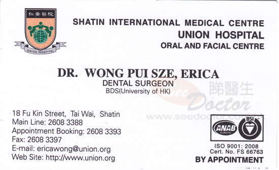 Dr Wong Pui Sze Name Card