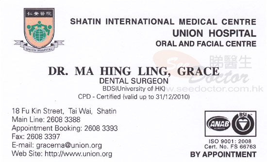 Dr Ma Hing Ling Grace Name Card