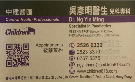 Dr NG YIN MING Name Card