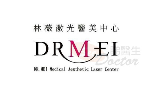 Dr Lam Mei, May Name Card