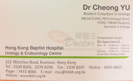 Dr YU Cheong Name Card