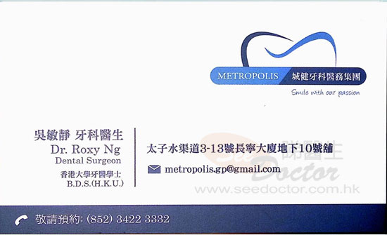 Dr Ng Man Ching Name Card