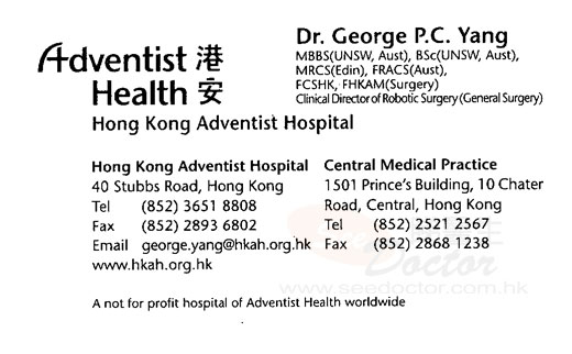 Dr YANG PEI CHEUNG, GEORGE Name Card