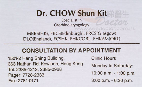 Dr Chow Shun Kit Name Card