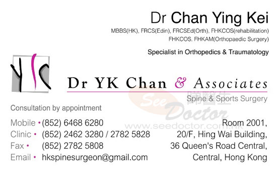 Dr CHAN YING KEI  Name Card