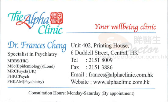 Dr CHENG FRANCES Name Card