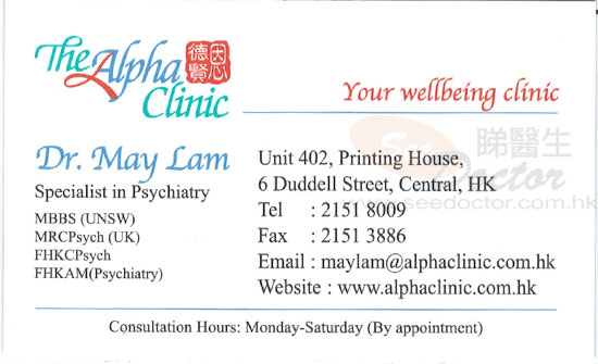 Dr Lam, May Mei Ling  Name Card
