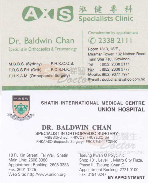 Dr CHAN BALDWIN Name Card