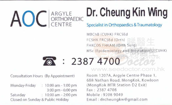 Dr CHEUNG KIN WING Name Card