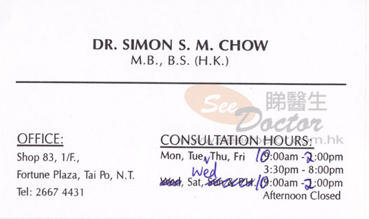 Dr CHOW SHUN MING, SIMON Name Card