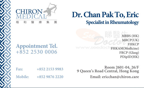 Dr Chan Pak To Name Card