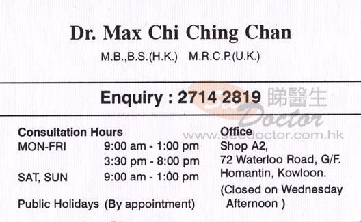 Dr CHAN CHI CHING Name Card