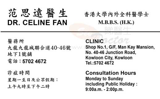 Dr FAN SZE YUEN, CELINE Name Card