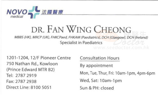 Dr FAN WING CHEONG Name Card