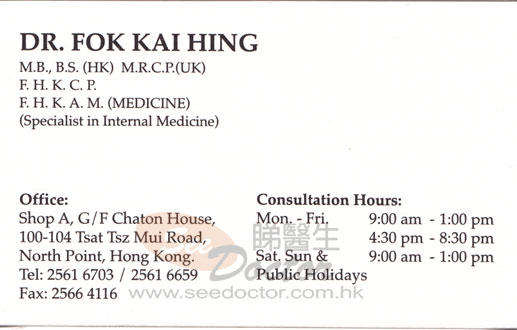 Dr FOK KAI HING Name Card