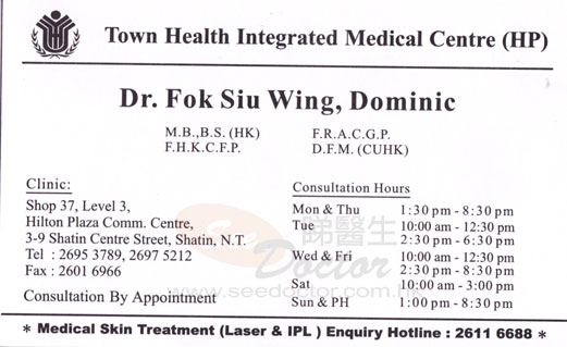 Dr FOK SIU WING, DOMINIC Name Card