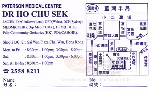 Dr HO CHU SEK Name Card