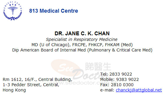 Dr CHAN CHUN KWONG, JANE Name Card