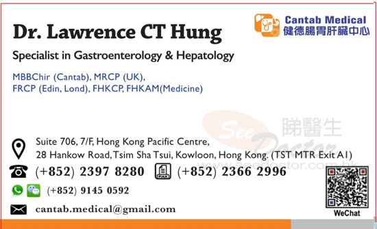 Dr HUNG CHEUNG TSUI Name Card