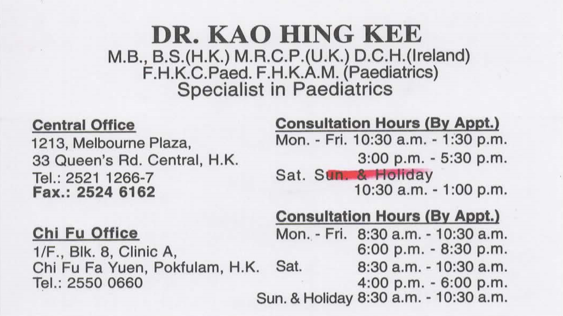 Dr KAO HING KEE, FREDERICK Name Card