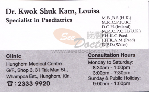 Dr KWOK SHUK KAM, LOUISA Name Card