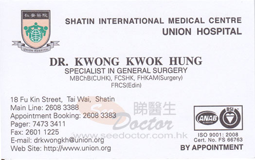 Dr KWONG KWOK HUNG Name Card