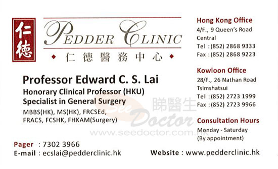 Dr LAI CHEUCK SEEN, EDWARD Name Card